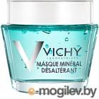 Маска для лица гелевая Vichy Purete Thermale успокаивающая (75мл)