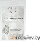 Маска для лица кремовая Vichy Purete Thermale с глиной, очищающая поры (2x6мл)
