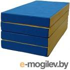 Гимнастический мат KMS sport Складной №5 1x2x0.1м (синий/желтый)