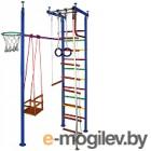Детский спортивный комплекс Вертикаль Вертикаль-10М