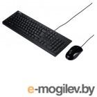 Мышь + клавиатура ASUS U2000 Keyboard + Mouse Set