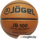 Баскетбольный мяч Jogel JB-100 (размер 7)