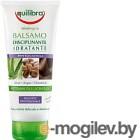 Бальзам для волос Equilibra Tricologica увлажняющий придающий блеск и объем (200мл)