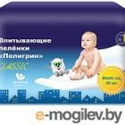 Пеленки одноразовые Пелигрин Classic 264 К 60x60 (30шт)