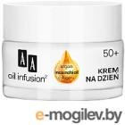 Крем для лица AA Oil Infusion2 50+ лифтинг + уменьшение морщин дневной (50мл)