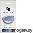 Маска для лица AA Beauty Bar очищение и сужение пор очищающая с углем (8мл)