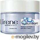 Крем для лица Lirene HyaluroSoft нежный гидро-комфорт гиалуроновая кислота (50мл)