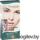 Сыворотка для лица Perlabella С гиалуроновой кислотой для разглаживания кожи (28x0.34мл)