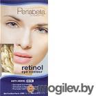 Сыворотка для лица Perlabella Восстанавливающая антивозрастная с ретинолом (7x0.34мл)