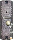 Optimus DS-700L (серебро)