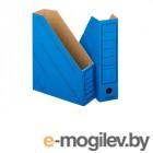 Лотки и накопители Накопитель вертикальный Attache Сборный 2шт/уп Гофрокартон Blue 731862
