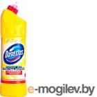 Универсальное чистящее средство Domestos Двойная сила. Лимонная свежесть (1л)