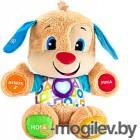 Развивающая игрушка Fisher-Price Ученый щенок / FPN77