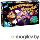 Настольная игра Dream Makers Магические фокусы / LMK-001