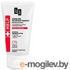 AA Help Atopic Skin увлажняющий (50мл)