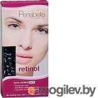 Сыворотка для лица Perlabella С ретинолом в капсулах (28x0.34мл)