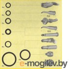 Комплект колец для пароочистителя Karcher 2.884-312.0