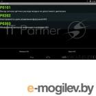 Маршрутный компьютер MULTITRONICS MPC-800  для Android-устройств автономная работа