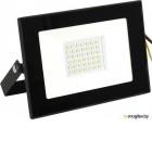 Smartbuy-50W/6500K/IP65 (SBL-FLLight-50-65K)