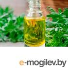 масла эфирные Натуральные масла  Полынь 10ml