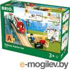 Железная дорога детская Brio 33773