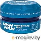 Средство для укладки волос Nish Man Gumgum 01 (150мл)