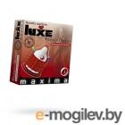 Презервативы Luxe Maxima Французский связной №1