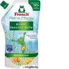 Средство для мытья посуды Frosch Baby (500мл)