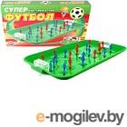 Настольный мини-футбол ТехноК 0946
