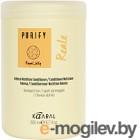 Кондиционер для волос Kaaral Purify Reale восстанавливающий для поврежденных волос (1000мл)