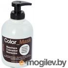 Оттеночный бальзам Kaypro Color Mask для окрашивания волос (300мл, шоколад)