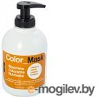 Оттеночный бальзам Kaypro Color Mask для тонировки волос (300мл, карамель)