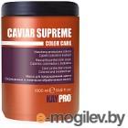 Маска для волос Kaypro Color Care Caviar Supreme защита цвета для поврежденных волос (1000мл)