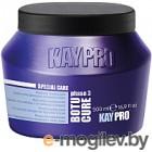 Оттеночный бальзам Kaypro Special Care Botu-Cure для сильно поврежденных волос (500мл)