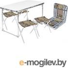 Комплект складной мебели Ника ССТ-К2 (металлик/хант)