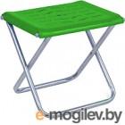Табурет складной Ника С пластиковым сиденьем / ПСП4 (зеленый)