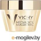Крем/масло/сыворотка для лица Vichy Neovadiol Magistral (50мл)