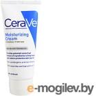 Крем для рук CeraVe Увлажняющий для сухой и очень сухой кожи (50мл)