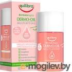Косметическое масло Equilibra Мультифункциональное (50мл)