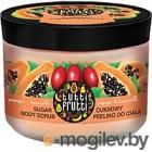 Скраб для тела Farmona Tutti Frutti Папайя и Тамарилло сахарный (300г)