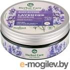 Масло для тела Farmona Herbal Care Лаванда и ванильное молочко увлажняющее (200мл)