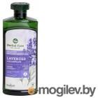 Гель для душа Farmona Herbal Care Лаванда и ванильное молочко релаксирующий (500мл)