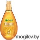 Масло для тела Garnier Драгоценное масло красоты (150мл)