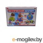ABtoys Магический магнит 40 дет. PT-00748