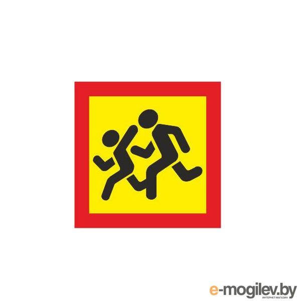 наклейки и знаки Фолиант Знак Перевозка детей НПД