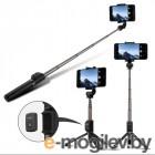 Монопод для селфи Huawei Selfie Stick AF15 (черный)