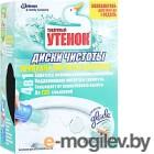 Чистящее средство для унитаза Туалетный утенок Диски Чистоты. Океанский Оазис (38г)