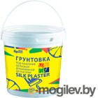 Грунтовка Silk Plaster Для жидких обоев (0.8л)