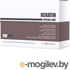 Kaypro Keratin Special Care для химически поврежденных волос (12x10мл)