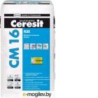 Клей для плитки Ceresit CM 16 Flex (5кг)